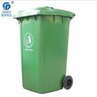 240L小区环保翻盖垃圾桶 环卫分类垃圾桶重庆厂家直销
