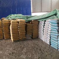 郑州钢结构灌浆料 奥泰利高强灌浆料 设备快速加固