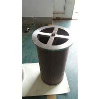 ZALX140*250-MZ1汽轮机过滤器滤芯,新乡电厂水泥厂滤芯