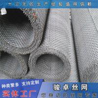铁丝钢丝网 平纹编织建筑轧花网片重量 支持定制