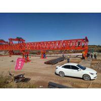 新东方韩起牌起重机 东方路桥 架桥机 公铁两用架桥机 架梁设备