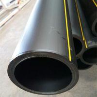 厂家直销PE燃气管材 pe天燃气管道 pe燃气管件