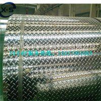广东花纹铝板6061,6063,7075合金花纹铝板