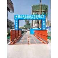 杭州余杭洁凯洗轮机JK-95AC工地洗车机,洗轮机订购
