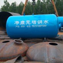 农村无塔供水净泉压力罐用于农村15237897560