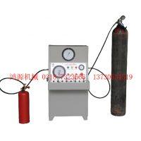 灭火器驱动气体灌装设备@鸿源三级灭火器灌装维修设备优惠超低价格厂家供货