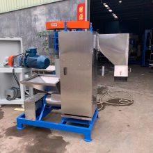 浙江不锈钢塑料脱水机 pet片材甩干机 再生塑料脱水机生产厂家