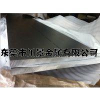 5182汽车车身板 西南铝5182铝板