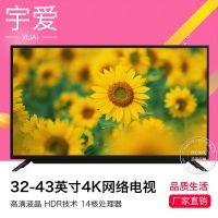 厂家直销壁挂电视机39寸43寸音响液晶电视机网络智能电视机