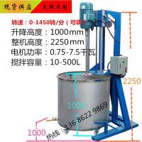 山西电动分散机生产厂家 水性涂料搅拌分散机 液体搅拌机厂家直供