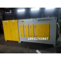 等离子光氧净化一体机印刷厂用UV光氧废气净化一体机