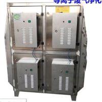 等离子除烟雾净化器烟气处理设备低温等离子废气净化器