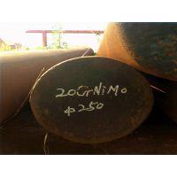 烟台特种钢厂家直接报价|货期准