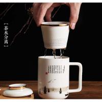 南京湖畔居茶具套装活动礼品定制