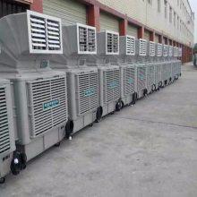 无锡降温水空调,无锡环保水空调、无锡冷风机负压风机