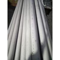 天津 00cr19ni10工业管现货 304/304L大口径无缝管