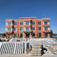 供应优质U160BP/170-3防污型悬式瓷绝缘子
