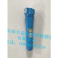 空压机压缩空气精密过滤器滤芯E5-32 不锈钢