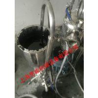 硅碳复合负极材料高速研磨分散机