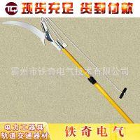 高强度绝缘高枝锯 3节5米绝缘高枝剪 电力高压枝锯拉剪