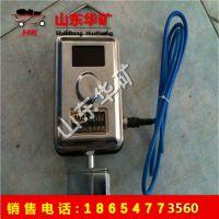 厂家直销GFY15X双向风速传感器 风速传感器价格 风速传感器厂家