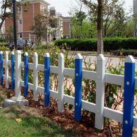 供应PVC绿化带护栏,花坛护栏,园林护栏