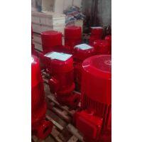 水泵单级XBD6.0/40-80-HY恒压切线泵 室外消火栓泵