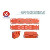 YJK-F8四折脊椎板担架
