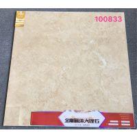 1000x1000通体大理石瓷砖 佛山地板砖 瓷砖