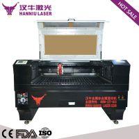 供应广州汉牛激光HQ1390-260W金属非金属混合激光切割机
