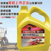 锦州润滑油_豪马克润滑油韩(图)_农业机械润滑油