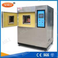 艾思荔钕铁硼高低温冲击测制冷工作原理