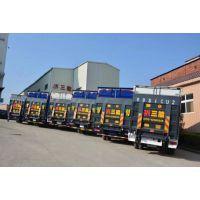 厦门三能3NWB-15LKC24汽车液压尾板厂家 装卸货物
