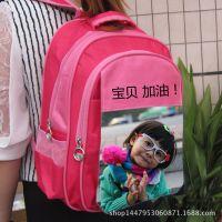 儿童书包 DIY印图创意个性双肩书包来图定制 幼儿园照片双肩背包