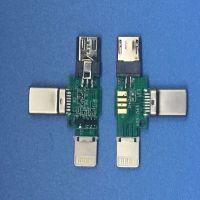 USB 三合一 苹果+MICRO+TYPE-C 公头