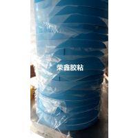 泡棉双面胶带 红膜/蓝膜白色泡棉双面胶型号以及规格与价格