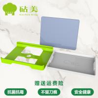 防菌防霉食品级健康砧板零污染新材料切菜板剁肉板水果砧板