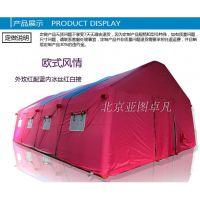 厂家定做各种规格户外、 迷彩野营自驾游、野外、 小型充气帐篷,气柱(高强涤纶丝夹网布)
