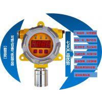 广东南海 奥鸿氢气探测器哪家比较好 性价比高