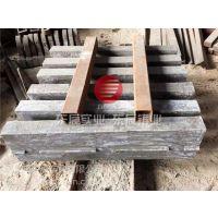 邓州pf-1210破碎机板锤报价清单