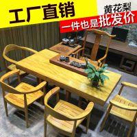 福建成套家具实木大板桌工厂批发餐桌可定做简约现代巴花大板 哥德温
