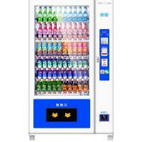 崇朗CL-DTH-10A 综合型饮料零食自动售货机