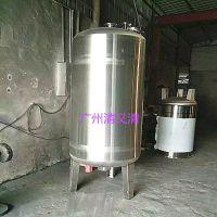 花都区圆形立式不锈钢0.5吨无菌储存罐清又清食品级无菌纯水箱