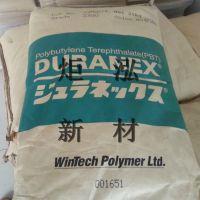 日本宝理 DURANEX PBT 315NF 315NFK 15%玻纤增强 防火阻燃V0