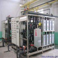工业大型纯水设备 RO反渗透+EDI纯水制取设备 选晨兴水处理专家