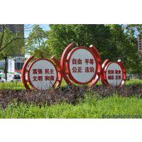 公园户外立式宣传牌 公益标牌 异形价值观广告牌 中国梦宣传栏