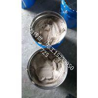 传世 环氧腻子 环氧修补剂 混凝土修补砂浆