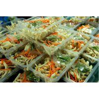 小白菜封盒包装机蔬菜净菜配送气调包装机