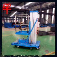 移动式升降机铝合金升降平台升降货梯液压升降平台电动液压升降机