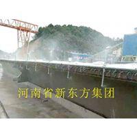 新东方韩起牌 蒸汽发生器 冬季桥梁养护设备 喷淋养护设备